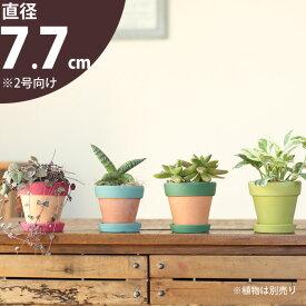 多肉植物やサボテンとか、可愛くなると思います!受皿付きなのが嬉しい!ペイント素焼鉢【2号sizeの植物向け植木鉢】※植物は商品に含まれません。
