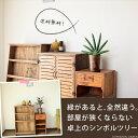 【送料無料】狭い部屋でも大丈夫。私の部屋の小さな、シンボルツリー【フィカス・バーガンディーか、サンセべリア・ボンセレンシス】