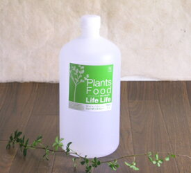 コレがないと観葉植物が・・ウォータースプレー詰替え用ボトル