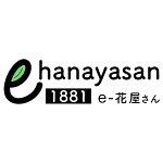 e-花屋さん