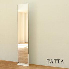 どこでも立つ鏡 TATTA スタンドミラー 鏡 姿見 自立式 壁掛け ミラー おしゃれ ロング 玄関 全身鏡 スリム 全身ミラー 壁面ミラー シンプル 一人暮らし 立てかけ 日本製 コンパクト フィルムミラー 新生活 割れない鏡 180cm 大型ミラー モダン 高級感