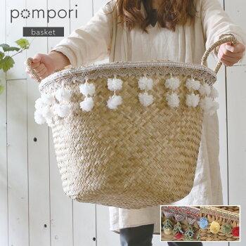 pompori(ポンポリ)ランドリーバスケット