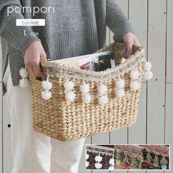 pompori(ポンポリ)マガジンバスケットL