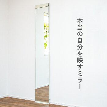 『Accent壁掛けミラー』角型/ミラーウォールミラープリズム