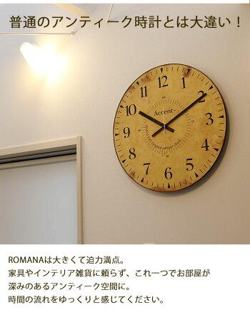 巨大!掛け時計掛時計壁掛け時計壁掛時計大型時計60cm大きい文字巨大時計アラビア数字ローマ数字秒針ありリビングショップ店舗カフェレトロおしゃれアンティーク調手作り限定品デザイナーズ見やすい日本製スイープムーブメントプレゼント連続秒針