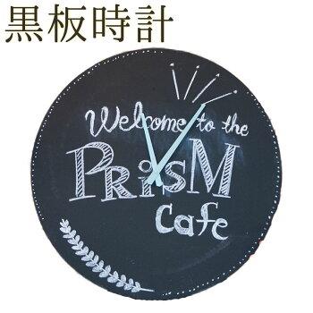 お客様とカフェを繋ぐ黒板時計リカフェ