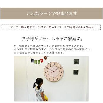 高齢者でもよく見える!『ザ・ミエール60cm』大型時計掛け時計掛時計壁掛け時計壁掛時計大きい巨大時計アラビア数字連続秒針ほとんど音がしない静か秒針なし両親新築祝いプレゼントリビングダイニング介護施設シンプル見やすいおしゃれブラウン木目