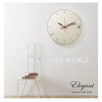 掛け時計とおしゃれと秒針なしと秒針なし