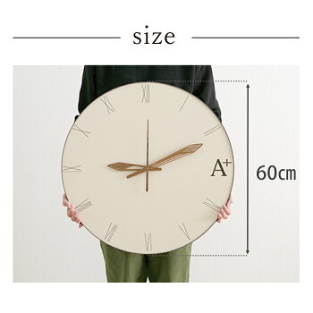 エステと巨大時計と巨大時計