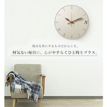 大型時計とアンティークとスイープ秒針とスイープ秒針