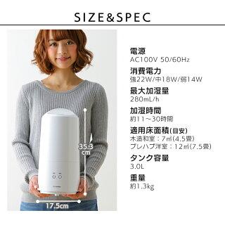 超音波式加湿器樽型UHM-280B加湿器アイリスオーヤマ加湿器超音波加湿乾燥対策加湿器おしゃれ卓上ホワイトピンクブルー