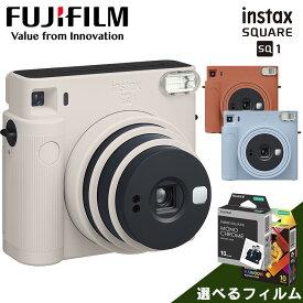 [15日はP5倍]チェキ チェキスクエア instax SQUARE SQ1 スクエアフォーマットフィルム レインボー 10枚入り セット 送料無料 FUJIFILM 富士フイルム インスタント ポラロイド チェキ カメラ 専用フィルム RAINBOW セット【D】