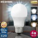 【4個セット】LED電球 E26 60W LDA7D-G-6T62P LDA7N-G-6T62P LDA7L-G-6T62P送料無料 電球 LED 電気 照明 LED照明 天井…