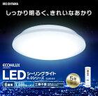 天井照明ライト省エネLEDシーリングライトメタルサーキットシリーズシンプルタイプ6畳調光CL6D-6.0アイリスオーヤマ