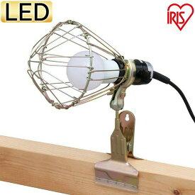 クリップライト 作業ライト LED E26 屋内用 40型相当 ILW-45GC3LEDクリップライト 簡単 明るい 省エネ 連結可能 led クリップライト ワークライト 照明 屋内 作業用 防災用 LEDライト LED電球 広配光 40型 作業現場 暗所 アイリスオーヤマ