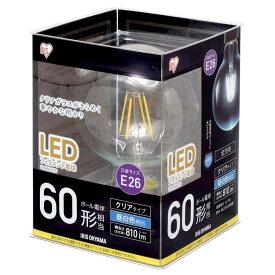 LEDフィラメント電球 ボール球タイプ 60形相当 LDG7-G-FC送料無料 電球 E26 led フィラメント電球 e26 LED照明 明るい クリア ホワイト シーリングライト ペンダントライト ライトスタンド シャンデリア アイリスオーヤマ 新生活