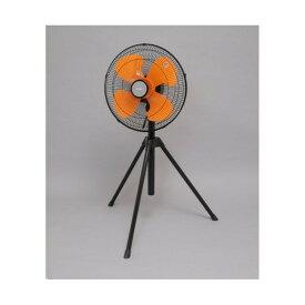 【ポイント5倍】【あす楽】工業用扇風機 三脚型 アイリスオーヤマ KF-431SE 工業扇 工業用 業務用 扇風機 首振り機能 風量3段階 工業扇風機 工場扇 工場扇風機 左右首振り 冷風 送風 大型 業務置き型 置型 アウトドア 夏 季節家電 折りたたみ式[irispoint]
