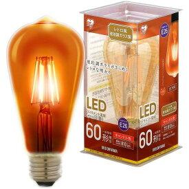 レトロ風琥珀調ガラス製 LEDフィラメント電球 E26 60形相当 26口金 キャンドル色 LDF7C-G-FK アイリスオーヤマ LED電球 おしゃれ インテリア レトロ 照明 ライト 省エネ 節電 長寿命 送料無料