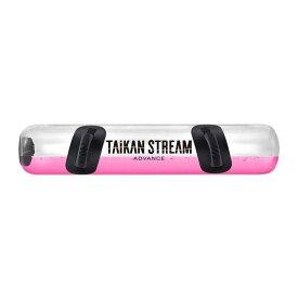 TAIKAN STREAM ADVANCE AT-TA2229F送料無料 ウェイト ウエイト 体幹 重り トレーニング 水 MTG 【D】【B】
