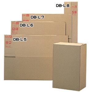 段ボールボックス(ダンボール) DB-L7【幅73×奥行44×高さ42.6(cm)】アイリスオーヤマ(ダンボール箱/梱包資材/引越しや衣替えに便利/収納家具、食器、家電の整理に)