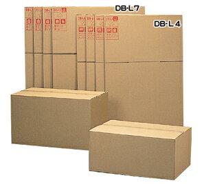 【5枚セット】段ボールボックス(ダンボール)DB-L7【幅73×奥行44×高さ42.6(cm)】アイリスオーヤマ(ダンボール箱/梱包資材/引越しや衣替えに便利/収納家具、食器、家電の整理に)
