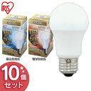 [10%OFFクーポン発行中][10個セット] LED電球 E26 60W 調光器対応 電球色 昼白色 アイリスオーヤマ 全方向 LDA5N-G/W/…