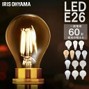 LED電球 E26 60W フィラメント電球 LDA7N-G-FC LDA7L-G-FC LDA7N-G-FW LDA7L-G-FW送料無料 電球 LED 電気 照明 LED照…
