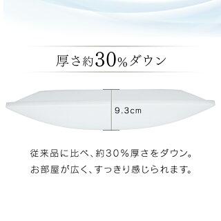 シーリングライトLED2台セット8畳アイリスオーヤマシーリングライトおしゃれ8畳ledシーリングライトリモコン付照明器具天井照明LED照明ダイニング八畳CL8DL-5.0調光調色