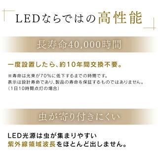 【30分限定】[2台セット]シーリングライトLED8畳アイリスオーヤマ【メーカー5年保証】送料無料シーリングライトおしゃれ8畳ledシーリングライトリモコン付照明器具天井照明LED照明ダイニング八畳CL8DL-5.0調光調色新生活あす楽09SS