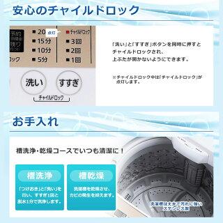 全自動洗濯機5.0kgIAW-T502EN送料無料洗濯機全自動5kg一人暮らしひとり暮らし単身新生活部屋干し1人2人アイリスオーヤマ単身赴任シンプルおしゃれコンパクト洗濯洋服衣類全自動洗濯小型小型洗濯機