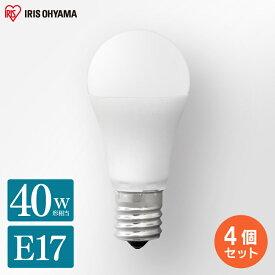 【4個セット】LED電球 E17 40W LDA4D-G-E17-4T62P LDA4N-G-E17-4T62P LDA4L-G-E17-4T62P送料無料 電球 LED 電気 照明 LED照明 天井照明 照明器具 昼白色 電球色 昼光色 トイレ 玄関 廊下 脱衣所 クローゼット まとめ買い アイリスオーヤマ