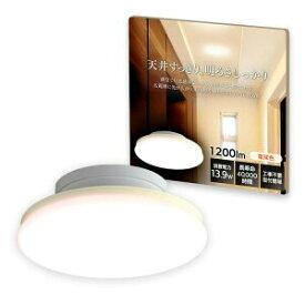 シーリングライト 小型 小型シーリングライト SCL12L-UU SCL12N-UU SCL12D-UU送料無料 あす楽 小型シーリング おしゃれ LED 電気 ライト 照明 LED照明 キッチン 子供部屋 トイレ 玄関 洗面所 階段 廊下 クローゼット 電球色 昼白色 昼光色 アイリスオーヤマ