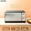 トースター 4枚 小型 ミラー調オーブントースター POT-413-B送料無料 オーブントースター 4枚焼き ミラー おしゃれ コ…