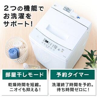 全自動洗濯機7.0kg全自動洗濯機部屋干しきれいキレイsenntakuki洗濯毛布洗濯器せんたっきぜんじどうせんたくき洗濯機おしゃれ着洗いステンレス槽全自動洗濯機7.0kgIAW-T703Eアイリスオーヤマ
