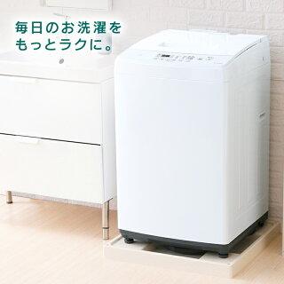 全自動洗濯機7.0kgIAW-T703E送料無料全自動洗濯機7.0kg全自動洗濯機部屋干しきれいキレイsenntakuki洗濯毛布洗濯器せんたっきぜんじどうせんたくき洗濯機おしゃれ着洗いステンレス槽アイリスオーヤマ