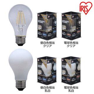 【2個セット】LEDフィラメント電球E2640W相当LDA4N-G/D-FCled照明ライト電球E26口金一般電球485lm密閉型器具対応調光器対応アイリスオーヤマ昼白色相当・電球色相当/クリア・ホワイト