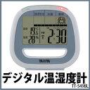 【 TANITA/タニタ 】季節性インフルエンザ予防 デジタル温湿度計TT-549BL【DC】【送料無料】【RCP】