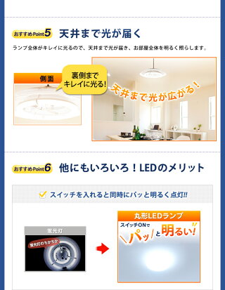丸型LEDランプ32形+40形LDCL3240SS/D・N・L/32-Cledランプ丸型led蛍光灯蛍光灯ledライト昼光色昼白色電球色リモコンリモコン付き調光シーリングライトシーリングライト用led天井照明照明アイリスオーヤマ