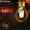 【あす楽】【4個セット】LEDフィラメント電球 E26 60W相当 LDA7N-G/D-FC送料無料 led 照明 ライト 電球 E26口金 一般電球 810lm 密閉型器具対応 調光器対応 アイリスオーヤマ 昼白色相当・電球色相当/クリア・ホワイト パック