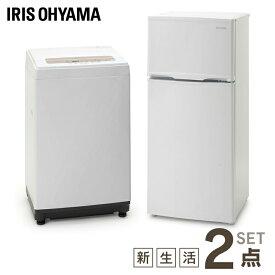 家電セット 新生活 2点セット 冷蔵庫 118L + 洗濯機 5kg 送料無料 家電セット 一人暮らし 引っ越し 新生活 新品 アイリスオーヤマ