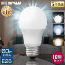 【10個セット】LED電球 E26 60W LDA7D-G-6T62P LDA7N-G-6T62P LDA7L-G-6T62P送料無料 電球 LED 電気 照明 LED照明 昼…