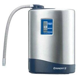 【送料無料】三菱レイヨン 据置型浄水器 EM802 BL【TC】【KM】[SS]