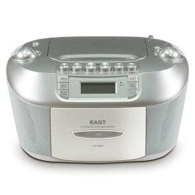 CDラジカセ シルバー CD-50-SCDプレイヤー シンプル オーディオ機器 家電 アズマ 【D】