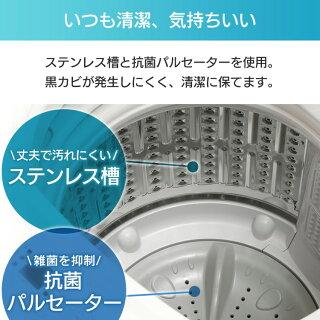 Grand-Line小型全自動洗濯機3.8kgホワイトGLW-38W送料無料洗濯機一人暮らしひとり暮らし部屋干しせんたっきステンレス槽コンパクト小型1人分A-Stage【D】