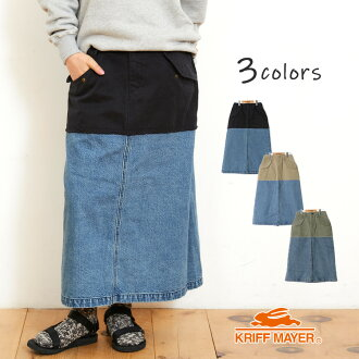 Remake straight skirt denim skirt long black black American casual casual twill KRIFF MAYER LADYS Cliff Meyer Lady's in the fall and winter
