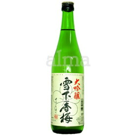 雪下香梅(せっかこうばい)大吟醸酒 720ml 日本酒
