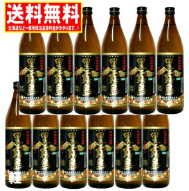 送料無料 黒霧島 芋焼酎 25度 900ml瓶×12本