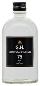 高純度アルコール 瑞鷹 G.H. 75 (GH75 じーえっちななじゅうご) 75度 500ml 国産アルコール
