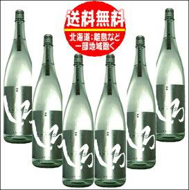 【送料無料】白岳 吟麗しろ(銀しろ) 25度 1800ml 1ケース(6本)