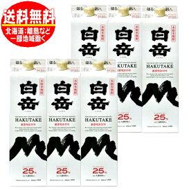 【送料無料】白岳パック 25度 1800ml 1ケース(6本)